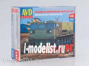 3007AVD AVDmodels 1/43 Средний артиллерийский тягач АТС-59Г