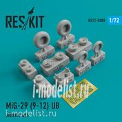 RS72-0088 RESKIT 1/72 МuГ-29 (9-12) УБ Смоляные колеса