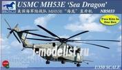 NB5033 Bronco 1/350 Sikorsky MH-53E Sea Dragon