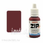 26079 ZIPmaket Краска модельная КРАСНАЯ ГРУНТОВКА