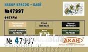 47997 Акан Набор акриловых красок и клей