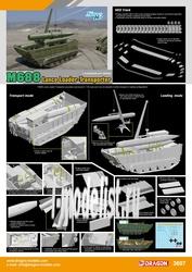 3607 Dragon 1/35 Транспортно-заряжающая машина M688