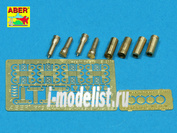 R-19 Aber 1/35 Shock - absorber for Pz.Kpfw. III Ausf. H-N and Stug III Ausf. B-G - 4 pcs.