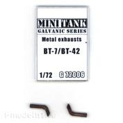 72006 MINITANK 1/72 Выхлопные патрубки для БТ-7/БТ-42