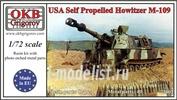 72002 OKB Grigorov 1/72 USA Self Propelled Howitzer M-109
