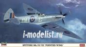 07321 Hasegawa 1/48 Supermarine Spitfire Mk.VII or Mk.VIII
