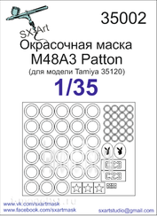 35002 SX-Art 1/35 m48a3 Patton Painting mask (for Tamiya 35120 model)