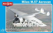 72-011 МикроМир 1/72 Легкий транспортный самолет M.57 Aerovan