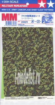 66564 Tamiya 1/35 U.S.ArmyLeafCamou.Sheet (американский камуфляж с рисунком листвы, использовался с 1967г во вьетнамской войне, а также военными советниками в тропических странах. Размер 110*153мм)