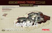 SPS-037 Meng 1/35 German Heavy Tank Sd.Kfz.182