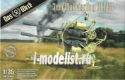 DW35004 Das Werk 1/35 3cm Flakvierling 103/38