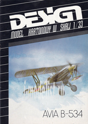 DS02 Design 1/33 AVIA B-534