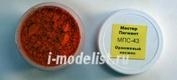 МПС-43 Мастер-пигмент Пигмент Оранжевый космос