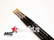 ABT-840-6 Abteilung 502 Filbert Brush/6