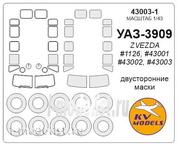 43003-1 KV Models 1/43 double-Sided masks for UAS-3909