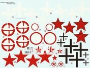 48022 KV Decol 1/48  Anatra Anasal «MURIK»