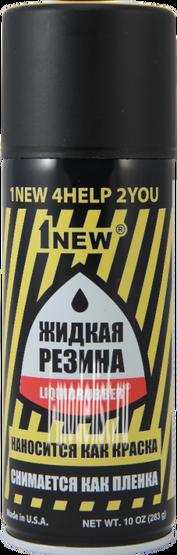 1107 Abordage Жидкая резина аэрозоль Черная 400 мл