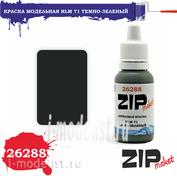 26288 ZIPMaket Краска модельная RLM 71 ТЕМНО-ЗЕЛЕНЫЙ