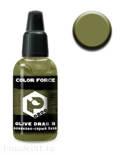 art. 0200 Pacific88 airbrush Paint Olive-gray base (Olive drab base)