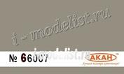 66007 Акан Легированная сталь (старая) яркая, жёлтовато - серая