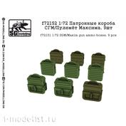 f72152 SG Modelling 1/72 Патронные короба СГМ/Пулемёт Максима, 9 шт.