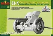 3514 Макет 1/35 53-К 45-мм пушка обр. 1937 г. выпуска 1943 г.