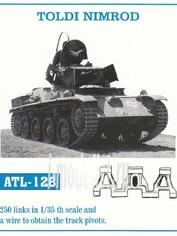 Atl-35-128 Friulmodel 1/35 Траки сборные (железные) TOLDI NIMROD