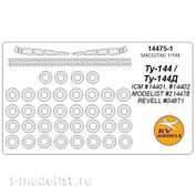 14475-1 KV Models 1/144 Набор окрасочных масок для  Туплев-144 + маски на диски и колеса