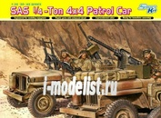 6745 Dragon 1/35 SAS 1/4-Ton 4x4 Patrol Car