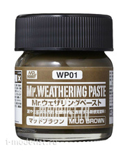 WP01 Gunze Sangyo Текстура MR.WEATHERING Paste - Mud Brown
