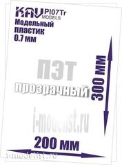 PL07TR KAV Models Plastic model sheet 0.7 mm transparent (PET)