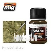 AMIG1000 Ammo Mig BROWN WASH FOR GERMAN DARK YELLOW (Brown wash for German engineering dark yellow)
