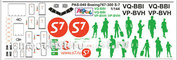 pas049 PasModels Decals 1/144 Scales Boeing 767-300 S7