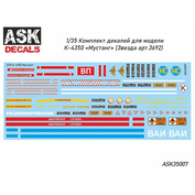 ASK35007 All Scale Kits (ASK) 1/35 Decal K-4350