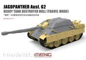 SPS-071 Meng 1/35 Набор чехлов для Jagdpanther Ausf. G2 Heavy Tank Destroyer Hull