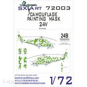 72003 SX-Art 1/72 Камуфляжная маска для вертолёта
