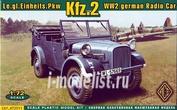72511 ACE 1/72 Легкий связной автомобиль Kfz.2
