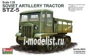 56010 Vulcan 1/35 Soviet Artillery Tractor STZ-5