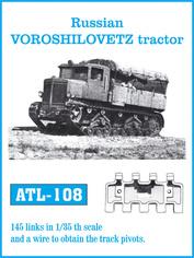 ATL-35-108 Friulmodel 1/35 Траки сборные (железные) Russian VOROSHILOVETZ tractor.