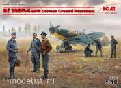 48805 ICM 1/48 Bf 109F-4 с германским наземным персоналом