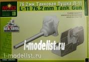 35050 Макет 1/35 76,2-мм танковая пушка Л-11