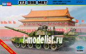82440 HobbyBoss 1/35 ZTZ 99B MBT
