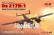 48271 ICM 1/48 Германский ночной истребитель Do 217N-1