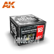 RCS018 AK Interactive Набор акриловых красок Real Colors BUNDESWEHR EARLY & COMPLEMENTARY