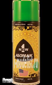 27 Abordage Краска-спрей Листьевая зелень 400 мл