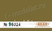 96024 Акан Зелёно-жёлтый (защитное покрытие стали) тонировочный пигмент