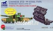 AB3530 Bronco 1/35 Траки для ZTZ-99 (steel type)