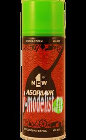 1003 Abordage Краска-спрей флоуресцентная Зеленая 400 мл