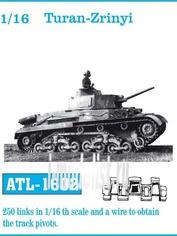 ATL-16-02 Friulmodel 1/16 Траки наборные железные TURAN / ZRÍNYI