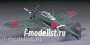 Hasegawa 09117 1/48 Mitsubishi A6M3 Zero Fighter Type 22 (Zeke)